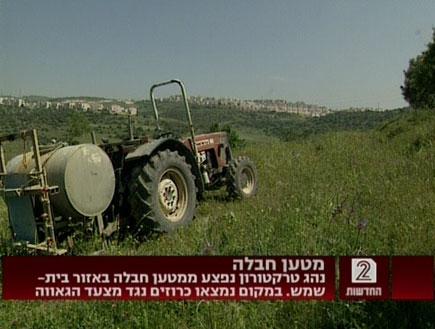 טרקטור (תמונת AVI: חדשות1 ערוץ 2)