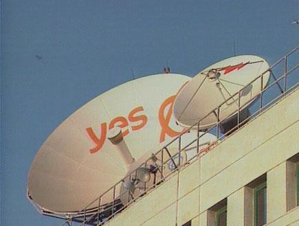 """צלחות לווין של """"יס"""" (תמונת AVI: חדשות1 ערוץ 2)"""