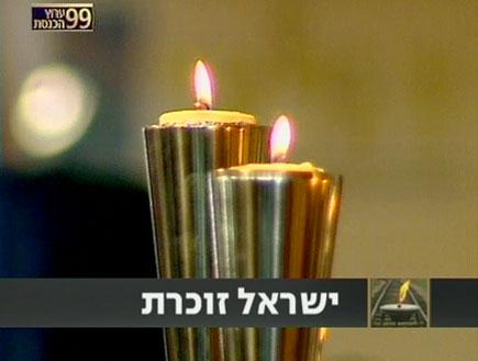"""יום הזכרון לחללי צה""""ל (תמונת AVI: חדשות1 ערוץ 2)"""