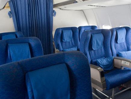 מחלקת עסקים במטוס (צילום: iStock)