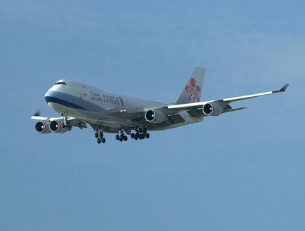 """מטוס של """"ציינה אירליינס""""- חברת התעופה של סין"""