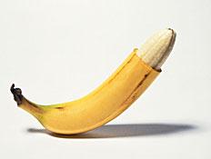 בננה מגוירת (צילום: istockphoto)