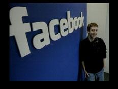 מארק צוקרברג - מייסד פייסבוק (תמונת AVI: חדשות1 ערוץ 2)