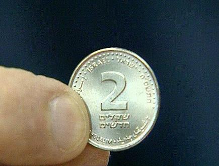 מטבע של שני שקלים (תמונת AVI: חדשות1 ערוץ 2)