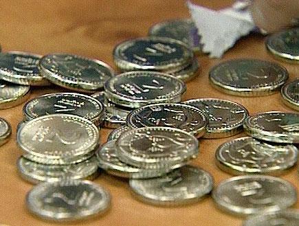 מטבעות של שני שקלים (תמונת AVI: חדשות1 ערוץ 2)