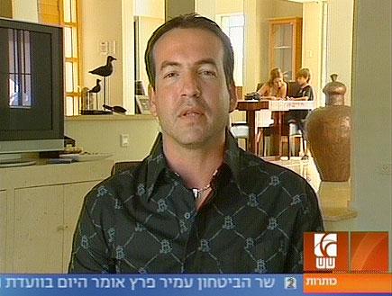אייל ברקוביץ' (תמונת AVI: חדשות1 ערוץ 2)
