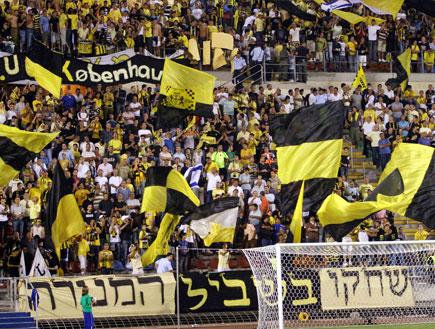 """אוהדי בית""""ר ירושלים (צילום: עודד קרני)"""