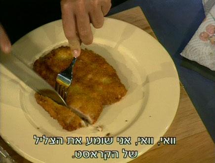 במקום הראשון במצעד- שניצל, במתכון המיוחד של מיקה ש24867 (תמונת AVI: מצעד האוכל הישראלי)