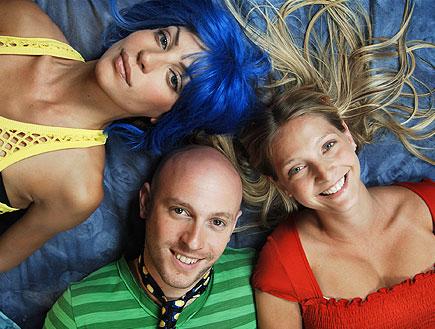 כחולים במיטה (צילום: אלדד רפאלי)