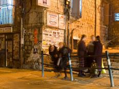 טיולים בירושלים: מאה שערים (צילום: איציק מרום)