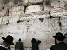 חרדים מתפללים בכותל המערבי בירושלים (צילום: רויטרס)