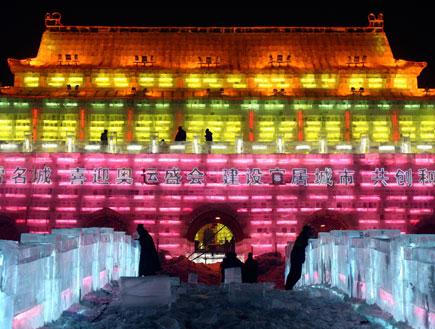 פסטיבל הקרח בחרבין - תמונת פרונט יפה (צילום: Reuters)