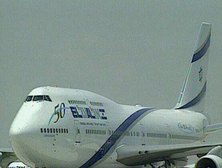מטוס של חברת אל-על (תמונת AVI: אור גץ, חדשות1 ערוץ 2)