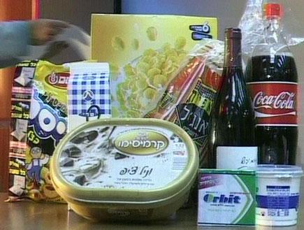 מוצרי מזון שונים (תמונת AVI: חדשות1 ערוץ 2)