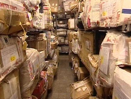 פריטים שלא הגיעו ליעדם - דואר ישראל (תמונת AVI: אור גץ, חדשות)