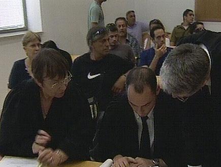שלושה עורכי דין (תמונת AVI: אור גץ, חדשות)