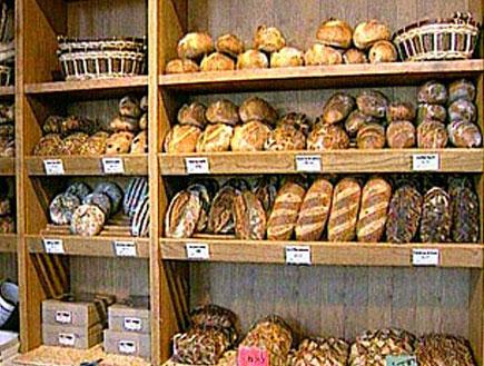 לחם (תמונת AVI: אור גץ, חדשות)
