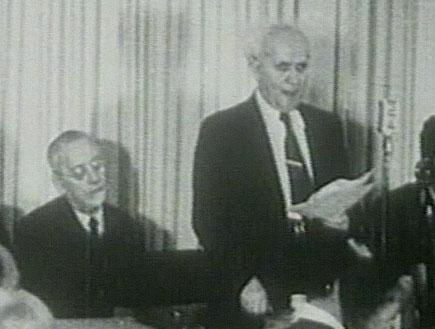 דוד בן גוריון מכריז על הקמת המדינה (תמונת AVI: אימג'בנק/GettyImages, חדשות1 ערוץ 2)