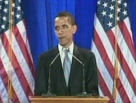 ברק אובמה (תמונת AVI: חדשות1 ערוץ 2)