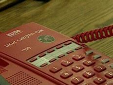 טלפון אדום של צהל (תמונת AVI: חדשות1 ערוץ 2)