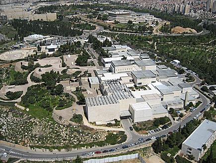 אטרקציות במרכז: מוזיאון ישראל ממעוף הציפור (צילום: עדי רם)