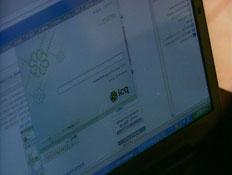 צילום של מסך מחשב בו מופיע חלון התקנה של ICQ