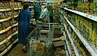 אנשים עם עגלות בסופר (תמונת AVI: עדי רם, חדשות)