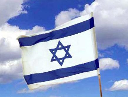 דגל ישראל (צילום: SXC)