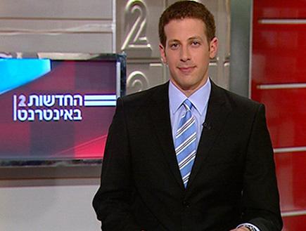 ליאור פרידמן, מבזקן חדשות 2 (וידאו WMV: אור גץ, חדשות)