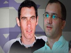 אלדד רגב, אודי גולדווסר, חטופים, לבנון (וידאו WMV: עדי רם, חדשות)