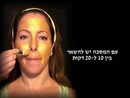 טיפול בפיגמנטציה במסכת זהב (וידאו WMV: mako)