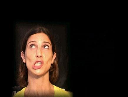 חיזוק שרירי הפנים (וידאו WMV: mako)