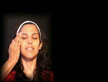 טיפול בויטמין E, A לפנים (וידאו WMV: עדי רם)