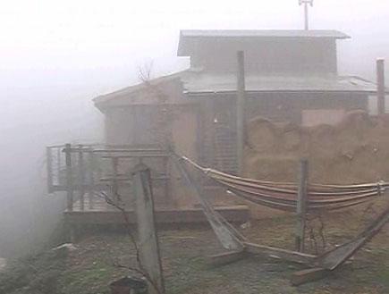 ביקתה בערפל (וידאו WMV: עדי רם)