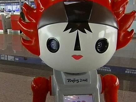 רובוט,רובוטים,שדה,תעופה,בייג'ין (וידאו WMV: חדשות)