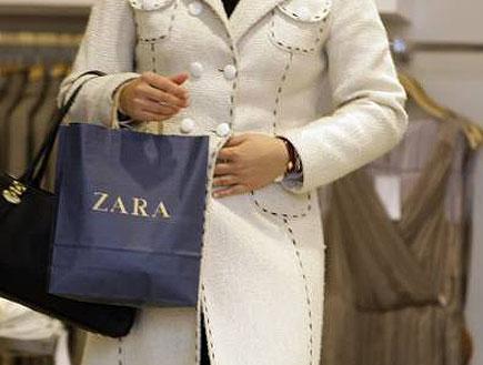 זארה (צילום: רויטרס)