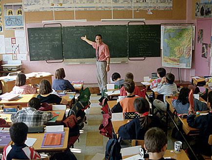 תלמידים בכיתה (צילום: jupiter images)