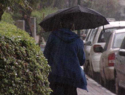 מטריה שחורה, גשם (וידאו WMV: חדשות)