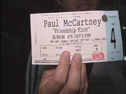 כרטיס כניסה להופעה של פול מקארטני בישראל (וידאו WMV: חדשות)