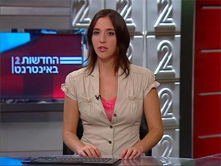 תמי רשף, מגישת חדשות בחדשות 2 (וידאו WMV: עדי רם, חדשות)