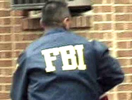FBI (צילום: עדי רם)