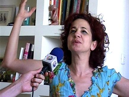 ענת וקסמן (וידאו WMV: עדי רם)