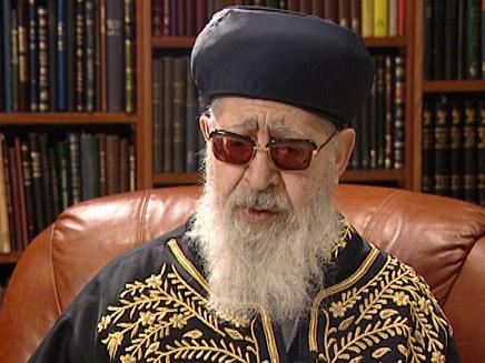 הרב עובדיה יוסף (צילום: חדשות)