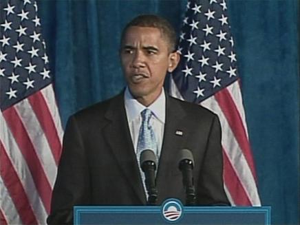 ברק אובאמה (צילום: חדשות)