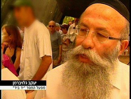הרב יעקב גלויברמן (תמונת AVI: חדשות)