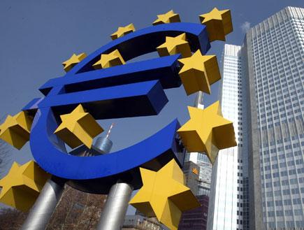 הבנק המרכזי באיחוד האירופי (צילום: רויטרס)