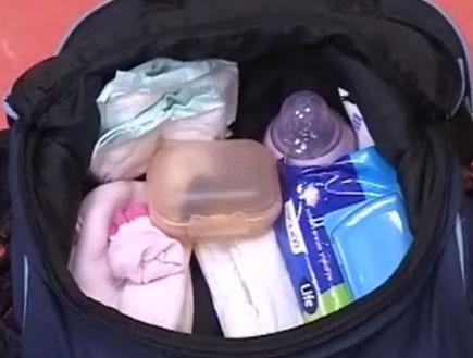 תיק תינוק (צילום: mako)