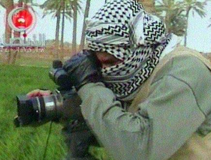 טרוריסט