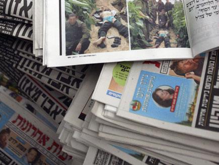ערימת עיתונים (צילום: David Silverman, GettyImages IL)