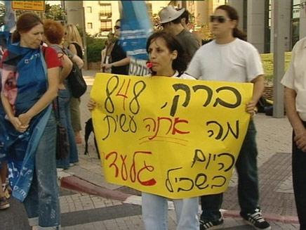 הפגנה לשחרור גלעד שליט (צילום: חדשות)